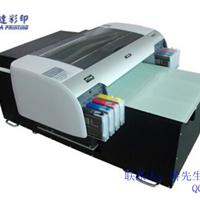供应福建玻璃标牌UV喷绘机