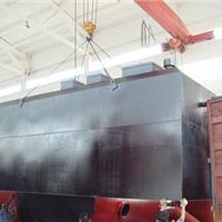 供应一体化HY-LD型制革污水处理设备价格