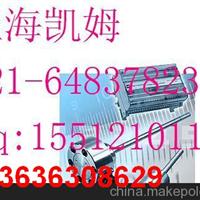 MAGTROL马格罗 LB220-111/101