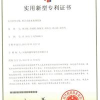 厂家直销新型豆制品污水废水处理设备价格