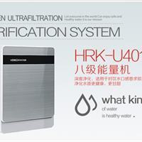 供应华尔康超滤能量机HRK-U401A批发代理