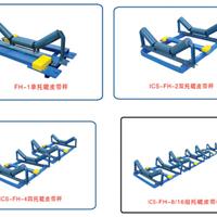 供应赛摩浮衡系列电子皮带秤
