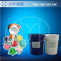 供应环保无毒糖果食品级模具硅胶