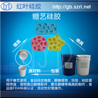 供应翻糖模具用的硅胶糖衣硅胶