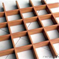 供应铝格栅 木纹铝格栅厂家