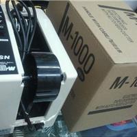 供应M-1000自动胶纸机批发价格
