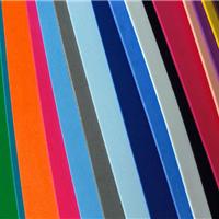 EVA包装海绵,彩色EVA海绵 EVA片材