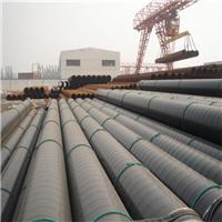 环氧煤沥青冷缠带防腐钢管