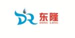 东乡县东隆环保科技有限公司