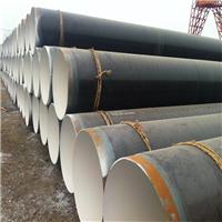 IPN8710防腐钢管生产-厂家