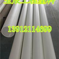 供应增强聚丙烯FRPP管