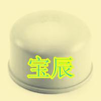 供应FRPP管帽