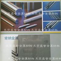 高耐磨钨钢CD-KR887 进口肯纳CD650合金板材