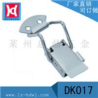 惠鼎DK017 箱扣 五金锁扣 可调节不锈钢搭扣