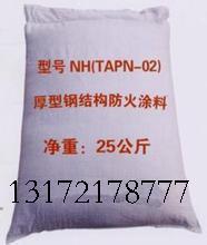 陕西省、钢结构防火涂料价格//经销商、