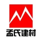沈阳孟氏建材公司