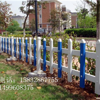 供应pvc庭院护栏社区塑钢护栏