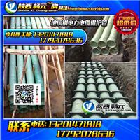 西安玻璃钢电缆保护管