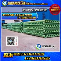 安康玻璃钢电缆管厂家_玻璃钢电缆管价格