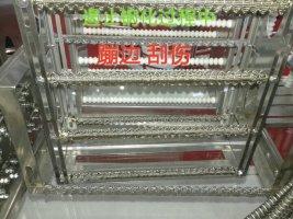 深圳吉盛达工业材料有限公司