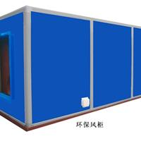 合肥油烟净化设备合肥油烟净化器环保风柜