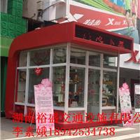 供应桂林山水特产售货亭一条街,风景售货亭