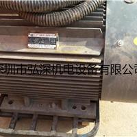 深圳市弘深机电设备有限公司