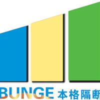 广州本格建筑装饰工程有限公司