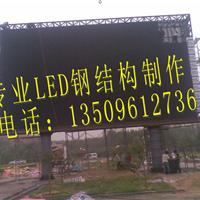 深圳联合钢结构工程有限公司