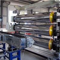 供应PE厚板生产线设备