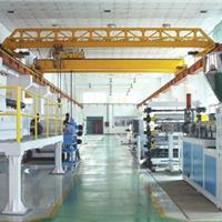供应PC波浪板生产线设备
