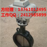 D971X-10P DN250电动软密封对夹式蝶阀