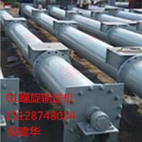 供应管式螺旋输送机参数河北沧州英杰机械