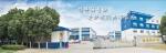 山东省海普欧环保设备有限公司