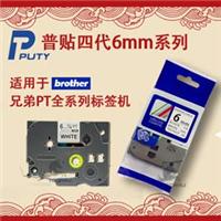 供应兄弟普贴tz3-661强粘覆膜标签机色带36