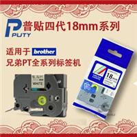 供应标签打印机PT-7600兄弟牌标签印字机