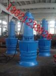 供应110KW轴流泵QZB大流量轴流泵