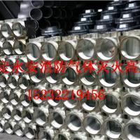 河北省保定永安消防气体管件有限公司
