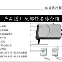供应能防技术开锁的金盾JD168无锁孔隐形锁