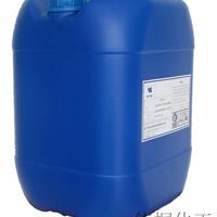 供应WT-600#酸性脱脂剂