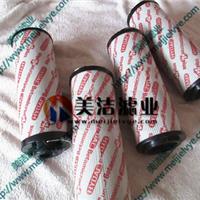 0660R010BN4HC贺德克低压油滤芯