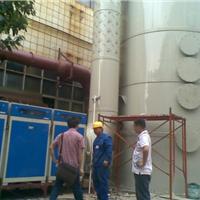 批发供应废气等离子废气治理设备