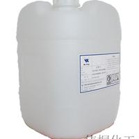 供应WT-500#水性防锈剂