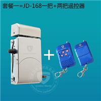 金盾JD168防盗门锁/遥控电控锁/门锁/电子锁