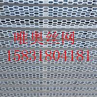 厂家销售长城汽车外墙孔板网,装饰孔板网
