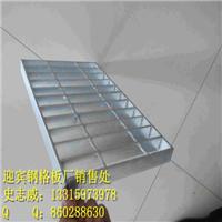供应长乐Q235钢格板厂家价格 批发首选
