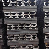 邯郸市哈芬金属材料有限公司