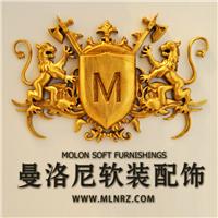 北京曼洛尼软装设计公司