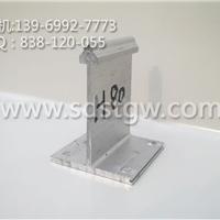铝镁锰板支座数据