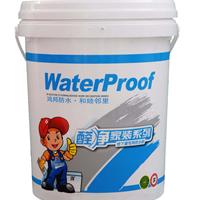 品牌防水漆厂家招商|厨浴防水涂料品牌厂家